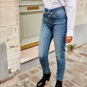 THE KOOPLES Jeansy Button Fly High Rise Jeans 26